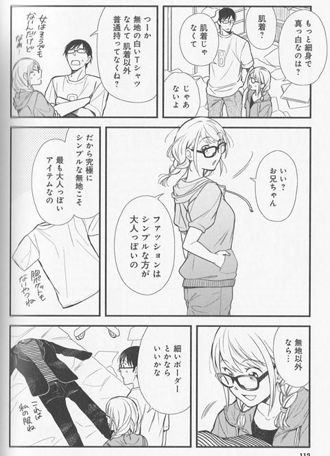 huku_3
