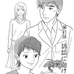小早川伸木の恋