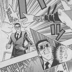 遊戯王「ドキ☆」まとめ(単行本26~31巻)